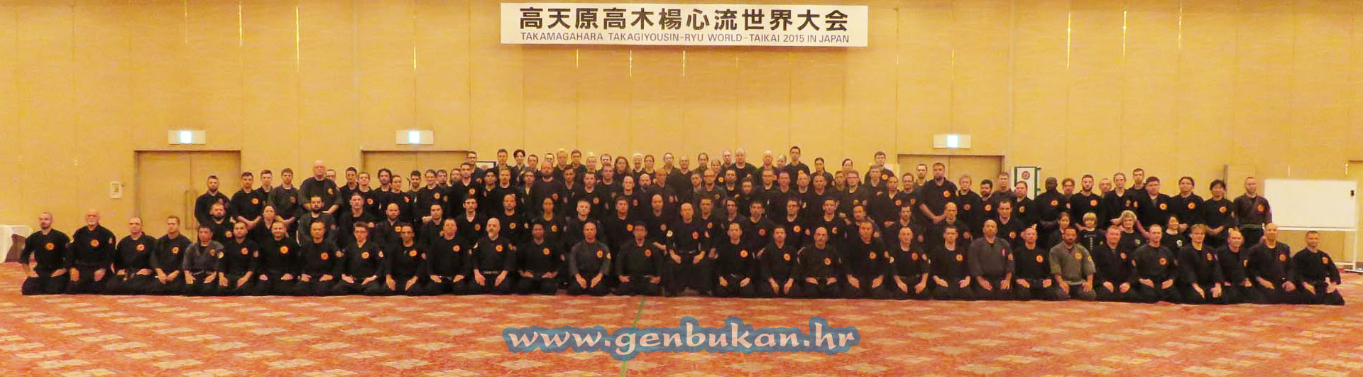 Tkamagahara Taikai 2015 Group photo